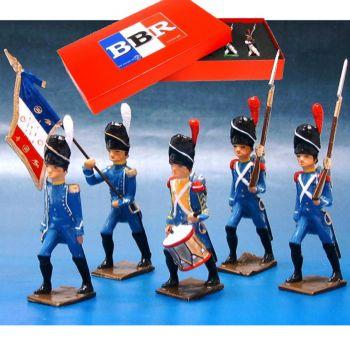 Régiment d'Isembourg, coffret de 5 figurines